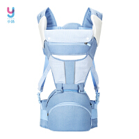 【限时1件5折】小扬(YANG)婴儿背带腰凳 双肩多功能可拆卸背婴带腰凳宝宝四季通用抱娃神器 Y0352