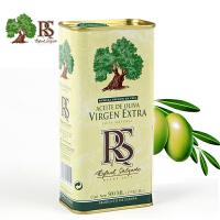 RS西班牙原装进口 牌特级初榨橄榄油 500ml 铁桶 食用油