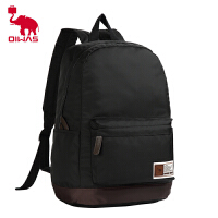 爱华仕 2015新品学院纯色双肩包 男女百搭旅行背包 电脑包包
