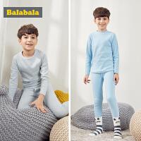 巴拉巴拉儿童内衣套装棉冬季新款秋衣秋裤男童睡衣保暖中大童时尚