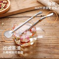 304不锈钢咖啡搅拌勺 吸管勺子 马黛茶过滤器茶漏金属果汁饮料吸管