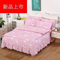 春夏季床上四件套床裙款韩式公主风床单被套双人床盖式床罩4件套--p定制 粉红色 小清新粉床裙款