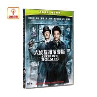 正版电影 大侦探福尔摩斯 正版DVD D9 索尼新版