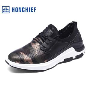 HONCHIEF 红蜻蜓旗下 2017夏季新款正品休闲运动时尚舒适透气男鞋