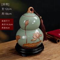 葫芦创意陶瓷摆件家居装饰茶几客厅酒柜工艺品中式博古架礼品