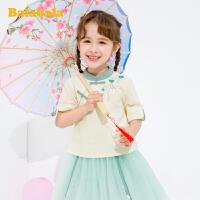 巴拉巴拉童装女童套装裙洋气汉服夏装2020新款儿童两件套小童宝宝