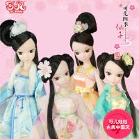 可儿娃娃 四季仙子 古装衣服 儿童关节体 洋娃娃女孩玩具礼物套装 芭比娃娃