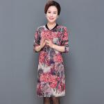 2017秋季开衫新款中老年女装韩版印花大码外套中长款妈妈装  bj-F180-682