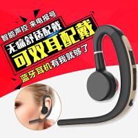 手机蓝牙耳机 苹果 三星 小米 华为 荣耀 红米 vivo oppo 迷你 iphone7 苹果7plus 声控 蓝牙