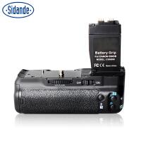 斯丹德 for佳能单反550D 600D 650D 700D相机手柄BG-E8竖拍电池盒
