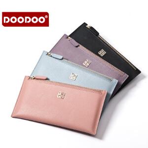 【支持礼品卡】DOODOO 包包2017新款女士钱包日韩风范简约钱夹长款牛皮时尚手拿包百搭女包 D6677