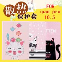 ipad pro10.5保护套苹果新款平板电脑10.5英寸pad卡通全包硅胶壳 ipad pro10.5保护套苹果ip