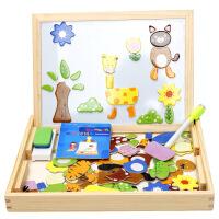 木丸子儿童磁性拼拼乐拼图男孩女孩宝宝积木益智玩具1-2-3-6-4岁5