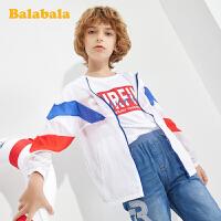 巴拉巴拉男童皮肤衣中大童夏装2020新款童装儿童外套