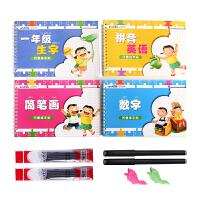 绍泽文化 儿童趣味练字宝4本装 当当自营