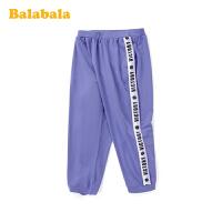 【品类日4件4折】巴拉巴拉童装女童潮酷运动裤夏装儿童裤子中大童时尚百搭