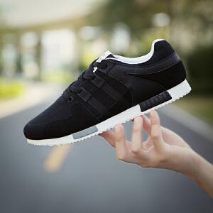 新款板鞋男士运动休闲鞋透气男鞋学生鞋子男韩版潮流秋季潮鞋