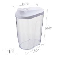 洗衣粉盒子 装洗衣粉的盒子家用有盖小号专用瓶创意透明容器收纳罐放洗衣粉桶L 透明【白色】