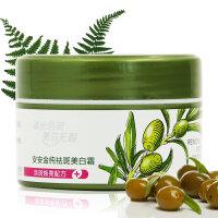 A'Gensn/安安金纯 橄榄油祛斑美白霜30g