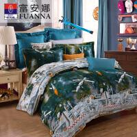 富安娜四件套 厚床上用品纯棉磨毛1.8m床单被套四件 星际空间
