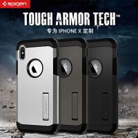 Spigen苹果X防摔硅胶手机壳iPhone X创意支架保护套韩国潮牌新款