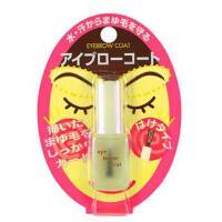 日本COSME大创眉毛雨衣 眉毛无色定型液防水防汗防脱妆