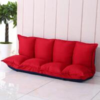 20190403043825914懒人沙发单双人榻榻米卧室小户型折叠沙发床网红款可爱小沙发