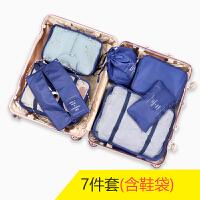 旅行收纳袋套装旅行收纳袋套装衣物行李箱收纳包旅游分装袋整理袋刘涛同款衣服