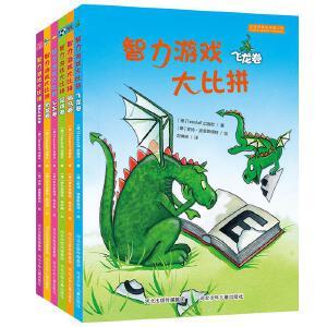 智力游戏大比拼(共6册)(通过归类、连线、推理、画骰子等多种游戏,全面提升智力、发挥想象力、培养逻辑思维能力,对孩子的智力开发与拓展益处多多)