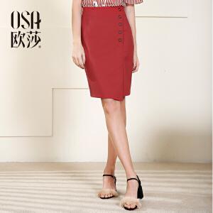欧莎夏装女2017夏季新款女装红色开衩纽扣包臀半身裙S117B51006