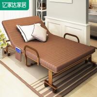亿家达加固折叠床单人午睡床双人床办公室午休床简易折叠床