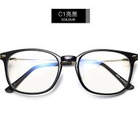 眼睛框镜架女潮大脸显瘦个性装饰抗蓝光防紫外线平面眼镜男