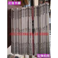 【二手9成新】今古传奇武侠版改版后16-18年25本合售位:今古传奇杂志社语今古传奇武侠版,改版