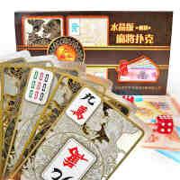 麻将扑克牌全塑料迷你旅行麻将纸牌套装