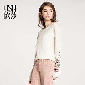 欧莎2018春装新款女装  简约圆领舒适弹力针织衫A16011