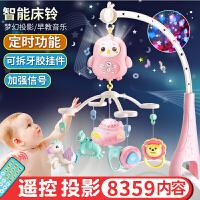 新生婴儿床铃0-1岁男女宝宝玩具3-6个月12音乐旋转益智摇铃床头铃