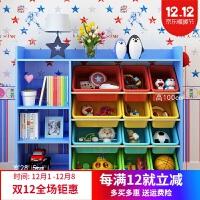 玩具收纳 儿童收纳柜储物柜收纳架整理架置物架玩具收纳柜幼儿园储物柜超大容量
