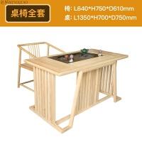 新中式功夫茶桌椅子乌金石茶盘白腊木桌椅组合喝茶品茶桌实木