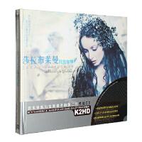 莎拉布莱曼 月光女神黑胶cd歌曲发烧汽车音乐车载CD光盘碟片