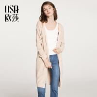 欧莎2018春装新款女装简约中长款毛针织衫开衫