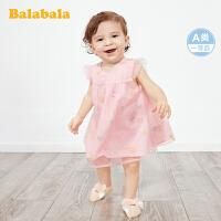 巴拉巴拉女童连衣裙宝宝公主裙儿童裙子洋气周岁小礼裙气质网纱裙