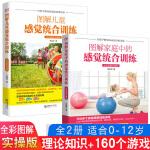 DK儿童数学思维手册 [7-10岁] 戈德史密斯 科学普及出版社 英国DK公司出版的训练青少年数学思维逻辑思维全彩图书
