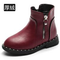 2018秋冬新款女童靴子加绒公主短靴韩版中大童马丁靴儿童雪地靴潮