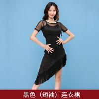 拉丁舞时尚新款比赛服女成人专业演出服装拉丁舞连衣裙性感流苏表演服