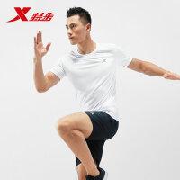 【满89减20,满199减60】【2件套】特步运动套装男2019夏季新款跑步健身男士运动服透气881229959305