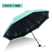 天堂伞遮阳伞防晒防紫外线三折叠雨伞女神创意太阳伞晴雨两用
