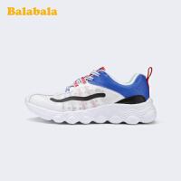 【2件4折价:92】巴拉巴拉官方童鞋女童鞋子儿童运动鞋男休闲夏季时尚潮鞋