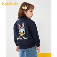 【3件5折价:90】巴拉巴拉宝宝外套女童儿童棒球服童装春秋款