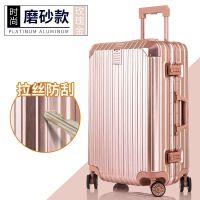 铝框拉杆箱行李箱旅行箱包2024登机密码皮箱28寸万向轮学生男女