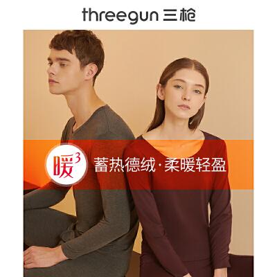 三枪保暖内衣 莫代尔密棉V领加绒加厚贴护型男女情侣内衣套装 先领券 后购物 更优惠